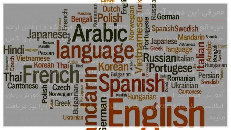آموزش زبان انگلیسی توسط استاد Ronnie-رایگان