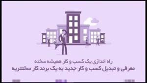 طراحي لوگو در تبریز
