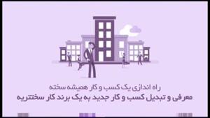 طراحی لوگو در کرمانشاه