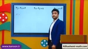 تدریس فصل ششم در ریاضی نهم از علی هاشمی