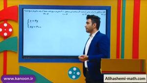 آموزش فصل ششم در ریاضی نهم از علی هاشمی