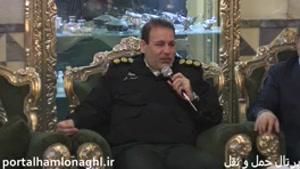 اولین درزین اختصاصی پلیس راه آهن در ناحیه تهران مشغول به کار شد