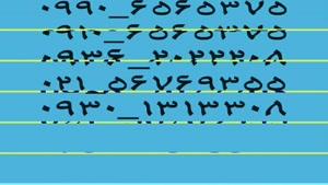 دستگاه مخمل پاش-دستگاه مخملپاش-دستگاه ابکاری ۰۹۳۶۲۰۲۲۲۰۸