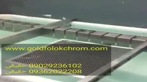 دستگاه مخمل پاش/دستگاه آبکاری/دستگاه هیدروگرافیک 0936202208