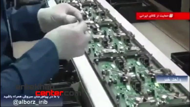 قیمت ال ای دی ایکس ویژن - انتخاب سنتر