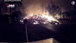 فوران آتشفشان هاوایی