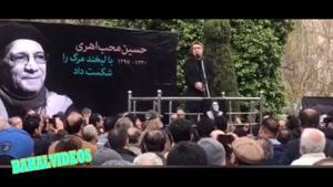 آواز جانسوز حمید رضا نوربخش در مراسم مرحوم اهری