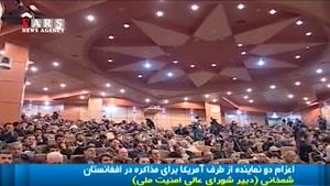 درخواست مذاکره با ایران