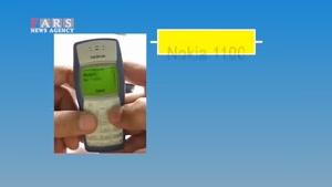 موبایلهای نوستالژیک و فراموش نشدنی ایرانیها