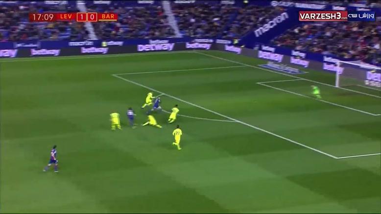 خلاصه بازی لوانته 2 - بارسلونا 1