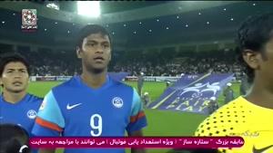 تیم ملی هند; بازنده ی قابل احترام جام ملتها