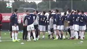 تمرینات تیم ملی ایران قبل از بازی با چین