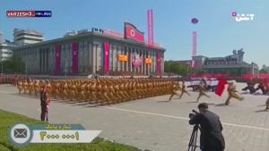 آشنایی با کره شمالی