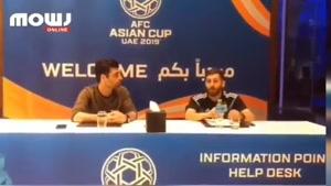 نشست خبری مسی ایرانی در جام ملت های آسیا 2019