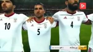 تیم ملی ایران در رقابت های بزرگ
