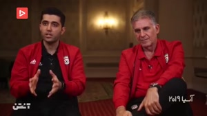 شرایط فعلی  تیم ملی در جام ملت ها از زبان کیروش