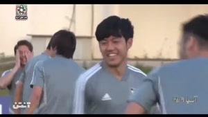 تمرینات تیم ملی ژاپن قبل از دیدار با ایران