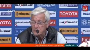 کنفراس خبری پیش از بازی ایران - چین