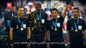 فغانی سخندان و منصوری بهترین تیم داوری آسیا