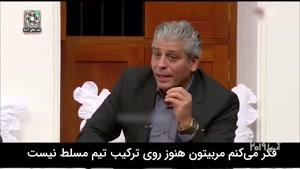 ابراز نگرانی کارشناسان عرب از موفقیت عراق مقابل ایران