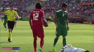 ایران - عراق (جام ملتها2015استرالیا)