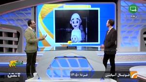 توضیحاتی در مورد نماد و عروسک جام ملت های آسیا ۲۰۱۹