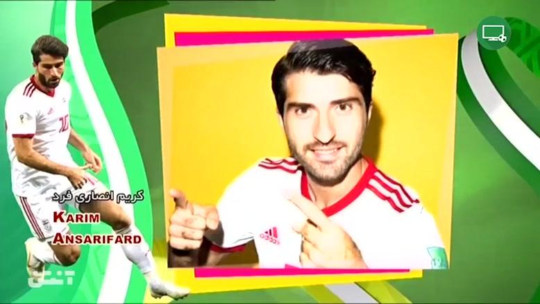 کلیپی از عملکرد عالی کریم انصاری فرد قبل از شروع جام ملت های آسیا ۲۰۱۹