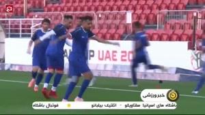 ازشکست مدافععنوانقهرمانی تا حواشی اولین بازی ایران در جام ملت ها