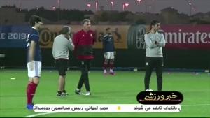 آخرین حواشی تیم ملی قبل از رویارویی با یمن