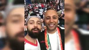 حضور محسن افشانی در کنار آرش خواننده در استادیوم امارات