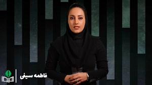 زمان ثبت نام بدون آزمون بهمن 97