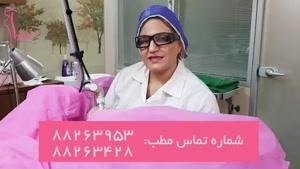 جراحی زیبایی واژن
