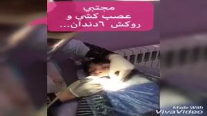عصب کشی و روکش دندان شیری توسط دکتر هلن جوانمرد