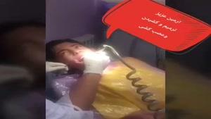 کشیدن و ترمیم دندان شیری