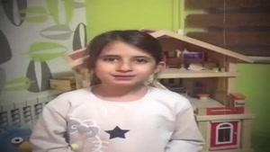 حضور بازیگر کوچولو و بانمک عزیزمان آدرینا در مطب دکتر جوانمرد