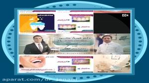 کانال اینستاگرام دکتر شهریار جنانی