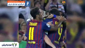 لحظات برتر ژاوی در بارسلونا به مناسبت تولدش