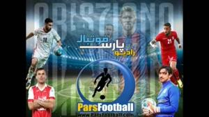 بررسی حواشی فوتبال ایران و جهان در پادکست شماره 187 پارس فوتبال