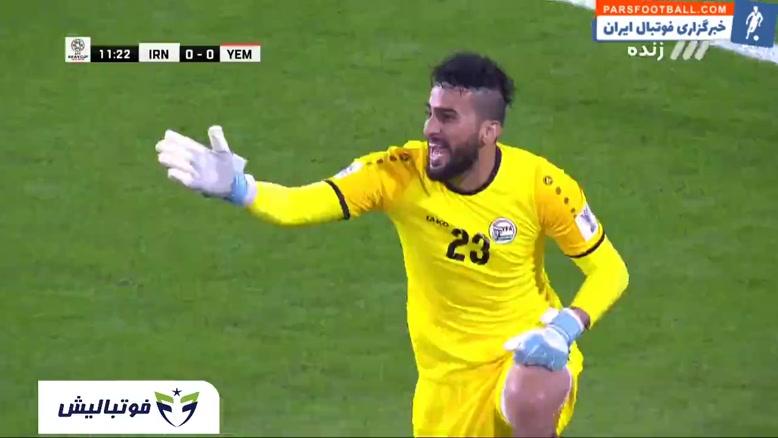 خلاصه بازی  ایران - یمن  ؛ جام ملت های آسیا ۲۰۱۹