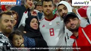 مصاحبه جالب دوربین AFC  با مرتضی پورعلی گنجی