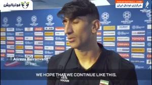 مصاحبه دوربین AFC با علیرضا بیرانوند پس از دیدار برابر عراق