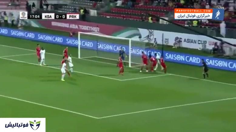 خلاصه عربستان و کره شمالی در جام ملتهای آسیا ۲۰۱۹