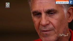گفتگو با کارلوس کی روش از آخرین حواشی تیم ملی