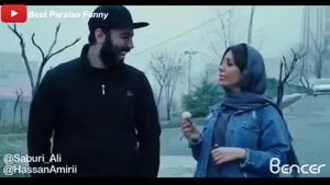 عشق یه طرفه به علی صبوری3