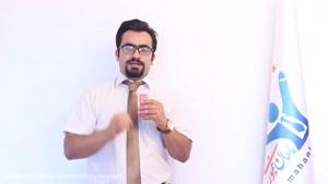 هوش مالی دانشجویان ماهان تیموری