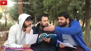 نتیجه درس خواندن در ایران
