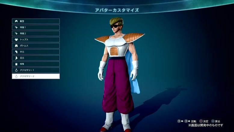 تریلر جدید Jump Force و مزایای پیش خرید این بازی توسط باندای نامکو