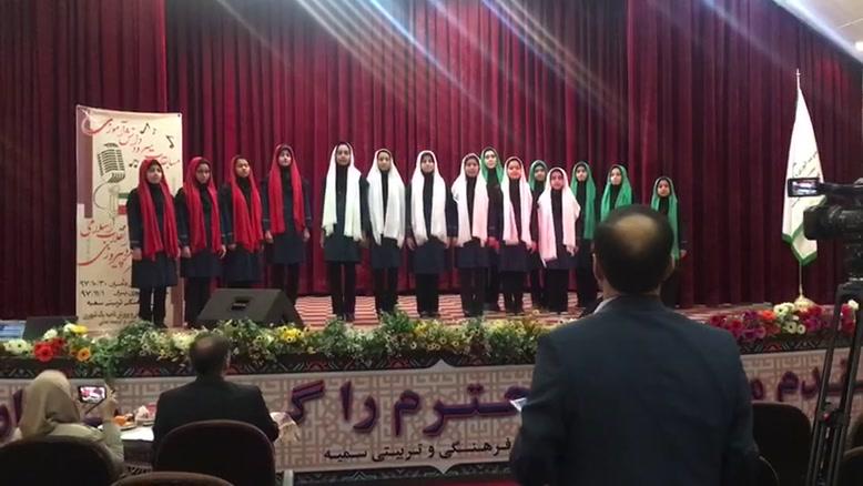 سرود  زیبای دهه فجر بچه های دهه هشتادی مدرسه شهید خبره فرشچی شهر ری