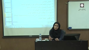 فیلم کارگاه آموزشی پروپوزال، پایان نامه و مقاله نویسی