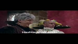 قسمت دوم سریال هشتگ خاله سوسکه (سریال)(ایرانی) | دانلود رایگان قسمت ۲